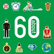 インフォグラフィックス:「60」という数字を紐解くインフォグラフィック