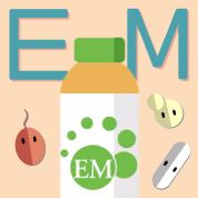 インフォグラフィックス:EM 小さな微生物の大きな力