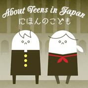 インフォグラフィックス:にほんのこども~中学生のいま~【動画】